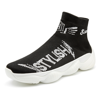 Man Casual Shoes Brand Comfortable Fashion Sneakers for Men Zapatos Hombre High Quality Hot Sale Trend Light Socks Shoes Sports Mens MMA collection