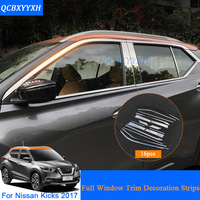 Car Styling For Nissan Kicks 2017 2018 Car Full Window Trim Decoration Strips Stainless Steel Car