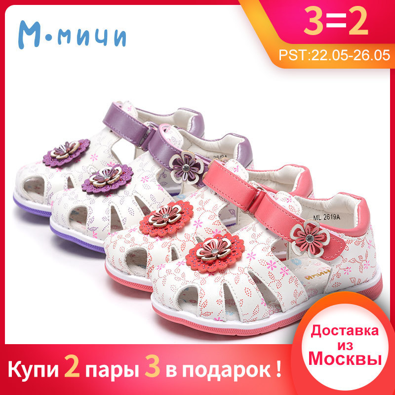MMnun Girl Sandals 2018 Shoes For Girls Children Shoes Sandals For Toddler Girls Soft Leather  Summer Shoes Size 22-32 ML2619MMnun Girl Sandals 2018 Shoes For Girls Children Shoes Sandals For Toddler Girls Soft Leather  Summer Shoes Size 22-32 ML2619