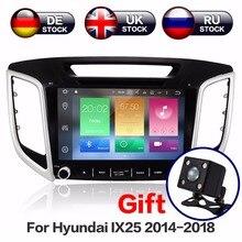 9 дюймов 8 ядерный Android 8 4 + 32 ГБ Автомобильный dvd-плеер gps навигация для hyundai Creta ix25 автомобильный Радио 2014-2018 Бесплатная карта и камера