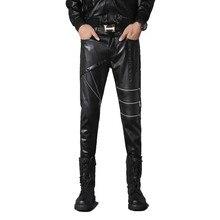 Для мужчин модные панк Мотобрюки мужской PU кожа локомотив Брюки для девочек рок шоу на сцене костюмы Для мужчин Slim Fit Повседневное кожаные штаны