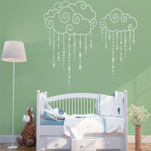 Wall Art Sticker Arrow Rain Cloud Decoration Vinyl Removeable Kisroom Beauty Ornament Become Interesting Mural LY505