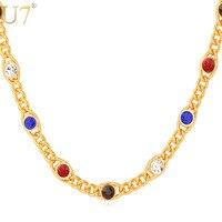 U7 Color Oro Rhinestone Joyería Al Por Mayor 55 CM 7 MM Collares de Cadena de Metal Para Las Mujeres N372