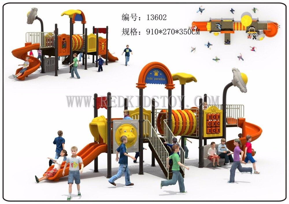 Ihram Kids For Sale Dubai: Exported To UAE EN1176 Amusement Park Equipment Kids