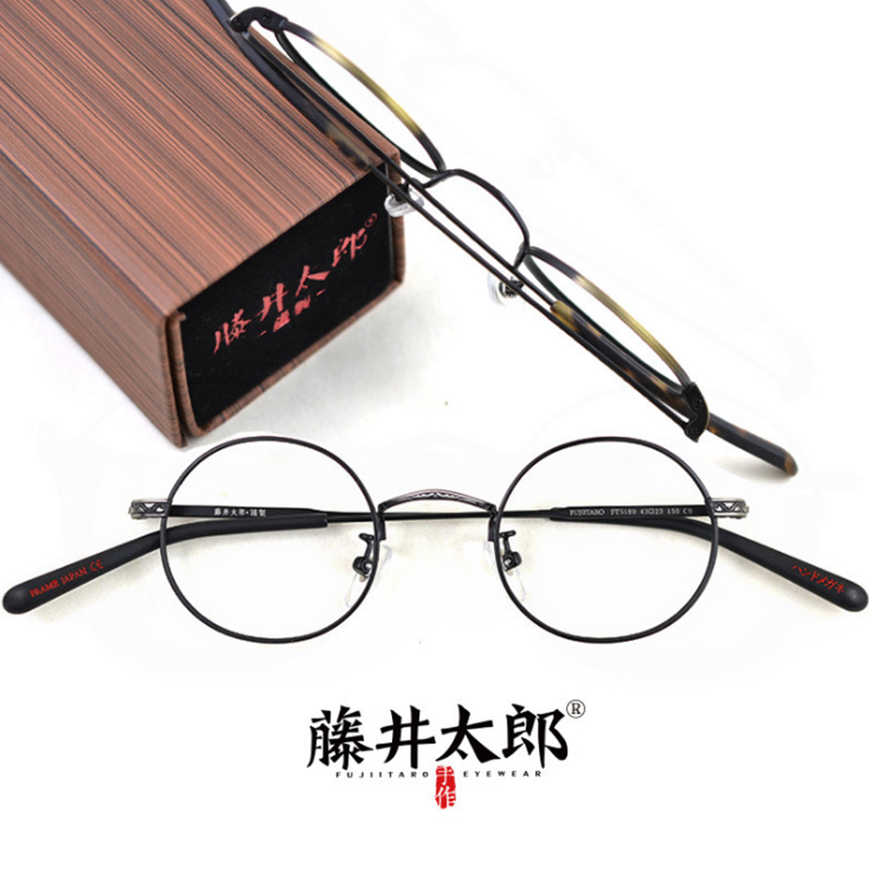 TARO FUJII Eyeglasses Frame Women Men Vintage Acetate Titanium Computer Optical Eye Glasses Spectacle For Men
