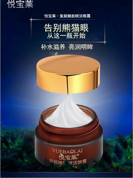 Crema Per gli occhi Cerchio Scuro Rimozione Anti-Gonfiore Borse Sotto Gli Occhi di Rimozione Anti Rughe Anti Invecchiamento Crema Per Gli Occhi