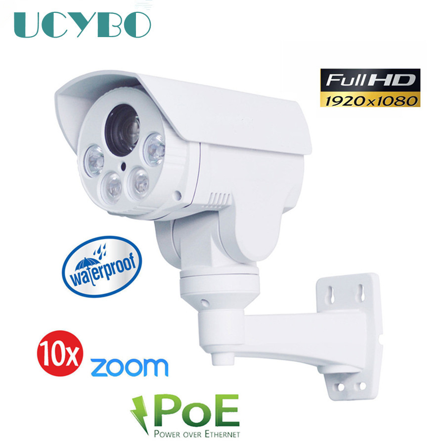 2MP onvif full hd 1080P IP Camera mini PTZ POE outdoor Bullet night vision cctv pan tilt 10x zoom network surveillance camera ip hd 1 3mp ip camera ptz bullet 4x zoom 960p hd project night vision outdoor waterproof ircut onvif p2p onvif poe hiseeu