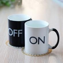 Color-Changing Mug Coffee-Mug Temperature-Sensing Chameleon Gifts Milk Novelty 330ml