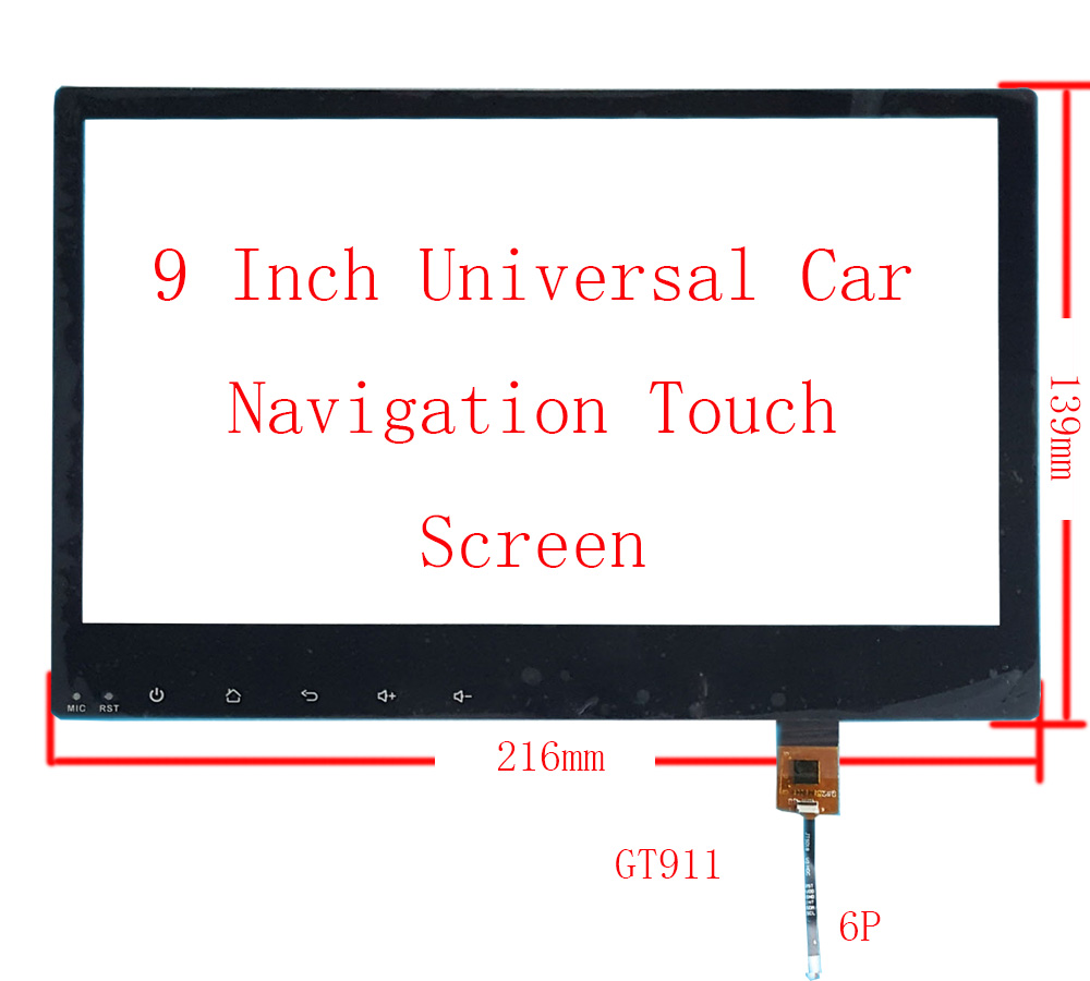 9 10 2 inch 9inch Car Navigation Universal Touch Screen dedicated 239 156mm 216 139mm JTS018