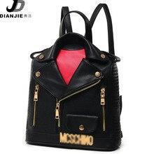 Мода 2017 г. бренд для обувь для мужчин и женщин рюкзак мужская кожаная деловая сумка большая женская рюкзак мужской рюкзак путешествия
