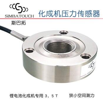 SBT711 リチウム電池化学機専用圧力センサー 2 3 4 t トンバッテリーホットプレス