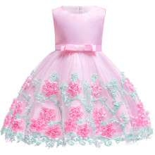 Beautiful Embroidery Silk Party Dress