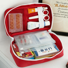 Portable portable first aid kit medicine finishing package medical bag pill box outdoor survival