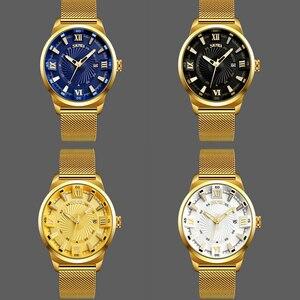 Image 3 - Skmei最高高級ブランド男性クォーツ時計ビジネスゴールドストラップ腕時計男性防水腕時計レロジオmasculino 9166