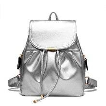 Женские Искусственная кожа рюкзак Mansur леди кожаный рюкзак для девочек кожаный мешок школы Бесплатная доставка Мода для девочек Сумка