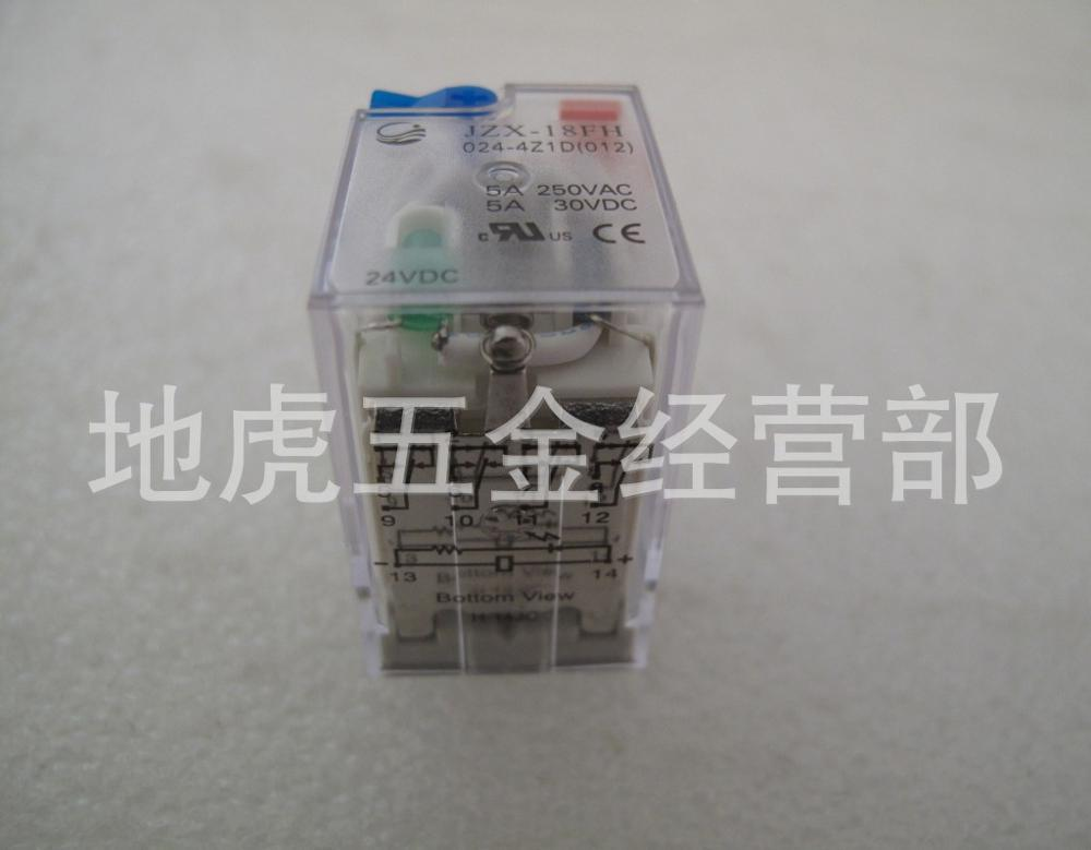 Relay 4 4 Pairs Of Contacts JZX-18FH/024-4Z1D DC 24V With Lamp And Test Rod