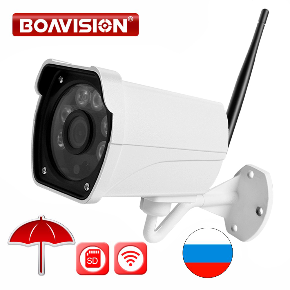 BOAVISION HD 720P WIFI Wireless IP Camera 960P 1080P Outdoor Bullet IR 20M Surveillance Waterproof P2P View WI-FI CCTV CameraBOAVISION HD 720P WIFI Wireless IP Camera 960P 1080P Outdoor Bullet IR 20M Surveillance Waterproof P2P View WI-FI CCTV Camera