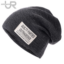 New Unisex Beanie Hat Letter Cloth Mark Hat Plus Velvet Winter Hat For Men Women Fashion Warm Brand Beanie Ski Sports Winter Cap
