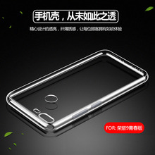 For Huawei P Smart Case 5.65 inch PSmart UltraThin Soft Slim Transparent TPU Phone Cases