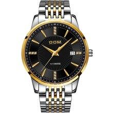 2018 Новые Relojes DOM Мужские автоматические механические спортивные часы Мужские наручные часы Мужские наручные часы Часы relogio masculino M-79G hot