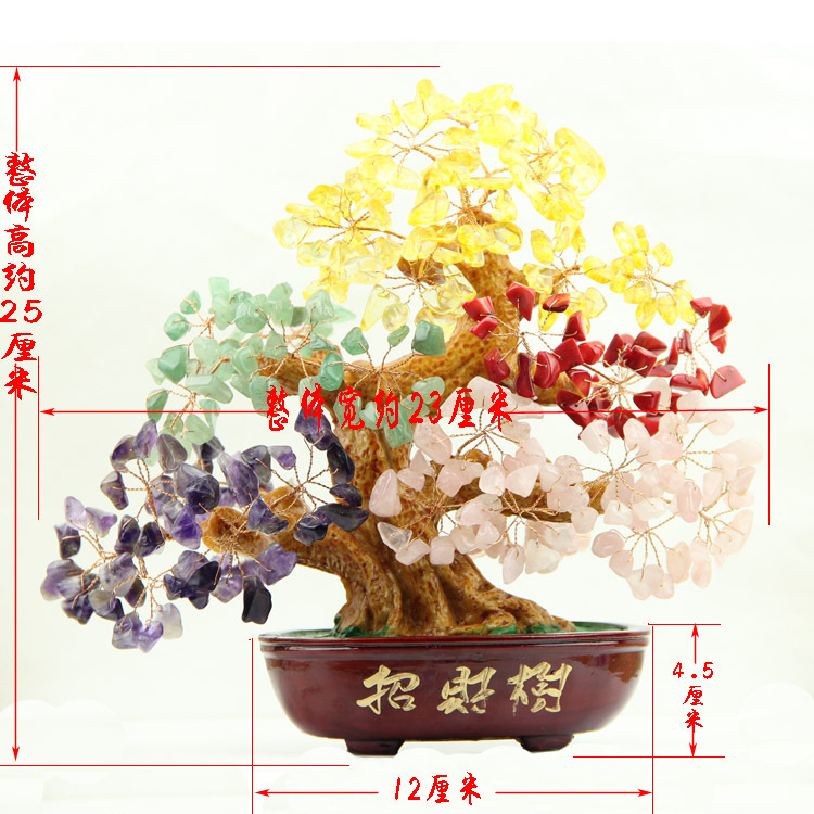 Large NATURAL Citrine Rose Quartz Amethyst Red coral Green aventurine CRYSTAL TREE BOUQUET