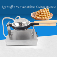 Free shipping FY 6 220V Electric Waffle Pan Muffin Machine Eggette Wafer Waffle Egg Makers Kitchen Machine Applicance