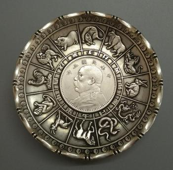 Very rare Old Chinese silver plate,YUAN DA YOU,free shipping