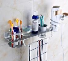 High Quality Bathroom Toothbrush Holder Rack With Hair Dryer rack Stand Storage Organizer
