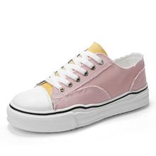 Canvas Shoes Women Casual Flats 2019 New Trendy Korean Version lace-up Fashion Female Spring/Autumn Shoes Solid White Shoes mycolen 2018 spring autumn sports shoes korean leather women s new small white shoes new fashion cowhide shoes women casual