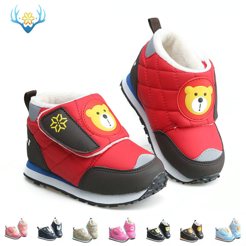 Boys girls winter boots children short style mini kids warm shoe toddler brand SITAQI animal pate design colorful free shippiing(China)