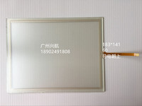 original new 4 wire resistance IPC touch screen shape 150 * 117 side of the outgoing line length 75 with adhesive touch screen
