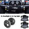 7 Inch Round 40W Hi Lo Beam H4 LED Headlight And 4 Auto LED Driving Lamp