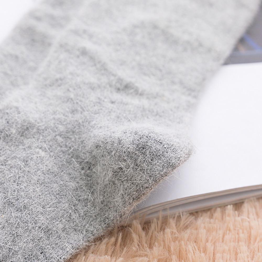 Ανδρικές κάλτσες χειμερινές κασμιρένιες σε μεγάλα νούμερα 3 ζευγάρια σετ msow