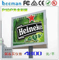 full color led programmable sign display board p10/ p12 p16 digit waterproof pitch outdoor full color led displays/ rgb display