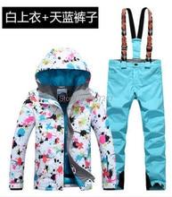 2017 New hot women's ski suit female snowboarding set women skiwear colorful flower printing ski jacket and light blue bib pants