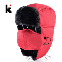 2017 rosyjski Bomber czapki dla mężczyzn i kobiet Faux futra ciepłe zimowe Unisex nauszniki czapka z twarzy maski na zewnątrz grubszy śniegu kask narciarski tanie tanio K KISSBAOBEI Dla dorosłych Kapelusze bomber Stałe Poliester 57-60cm