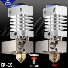 يانع العلوي جميع المعادن CR10 هوتند مطلي النحاس كتلة و التيتانيوم كسر الحرارة ثلاثية الأبعاد طباعة J رئيس Hotend ل أندر 3 cr10 الخ