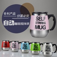 15OZ Automatic Self Stirring Coffee Cup Electric Rotary Tatu Cup Mug Stainless Steel Interior With Lid