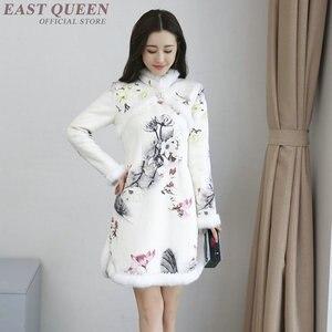 Image 3 - Qipao traditional Chinese oriental dress women cheongsam sexy modern Chinese dress qi pao female winter asian dress AA4147