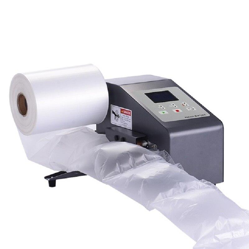 110-220 В буферная воздушная подушка машина 200 Вт буферная воздушная подушка машина Воздушная подушка машина надувная Сумка упаковка