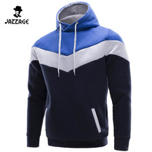 2016 Hot Sale Winter Autumn Casual Sportswear Hoodies Men Fashion Brand Pullover Sportswear Sweatshirt Mens Tracksuits YBNHF