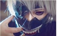 Anime Tokyo Ghoul Adjustable Halloween PU Leather Kaneki Ken Mask
