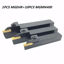 CNC grooving tool holder MGEHR1616/2020/2525-4 lathe positive angle outer knife +10PCS MGMN400 tools