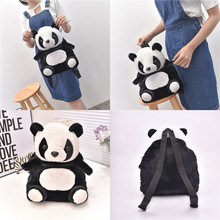 High Quality Panda Children Schoolbag Baby Bbackpack Mochila Girls Shool Bags Kids Plush Backpack For Birthday