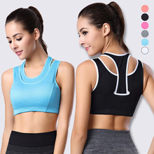 Sports Fitness Gym Bra Tops Women Workout Training Vest Yoga Exercise Tank Running Wireless Sport Underwear Clothing Clothes