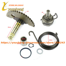 Youcheng 55mm Kick Starter Spring Idle Gear Shaft Set GY6 50 80cc Scooter Engine Spare Parts 139QMB Moped Wholesale QDTJ-55