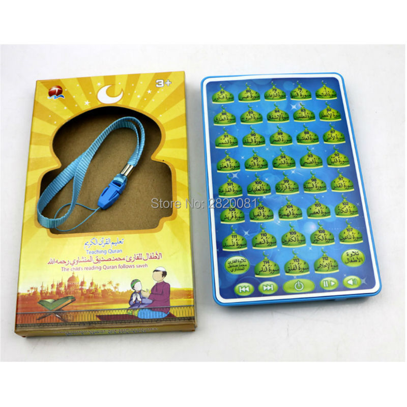 Arabic language 38 chapters Quran Child Follow Stroy Machine,touch screen tablet pad learning machine,Islamic kid Education toy