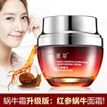 New Red ginseng Snail Cream Face Care Skin Treatment Reduce Scars Acne Pimples Moisturizing Whitening Anti Winkles Aging Cream