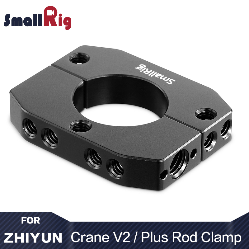 SmallRig DSLR Camera Stabilizzatore Morsetto di Rod per Zhiyun Gru V2/Gru/Plus/Gru M Per Microfono Luce Video collegare