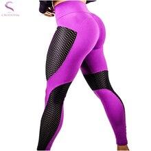 Hight Waist Yoga legging Pants Women Fitness Sport
